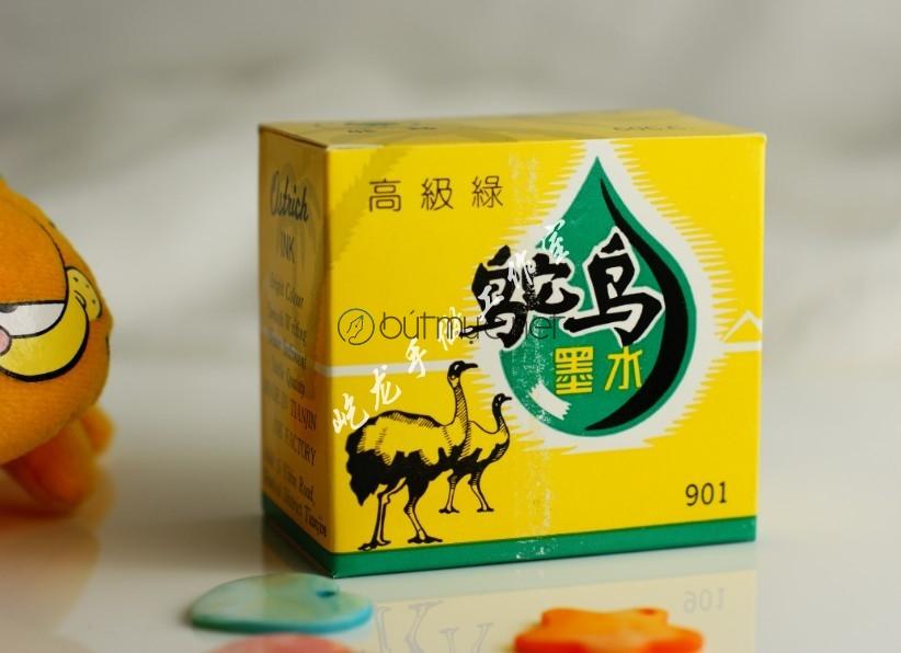 Mực Đà điểu (Ostrich, green) 901 màu xanh lá cây