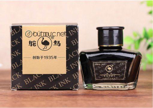 Mực Đà điểu đen, Ostrick 511